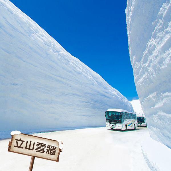 立山雪牆 | 東南旅遊
