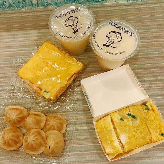 小琉球美食洪媽媽早餐店|東南旅遊