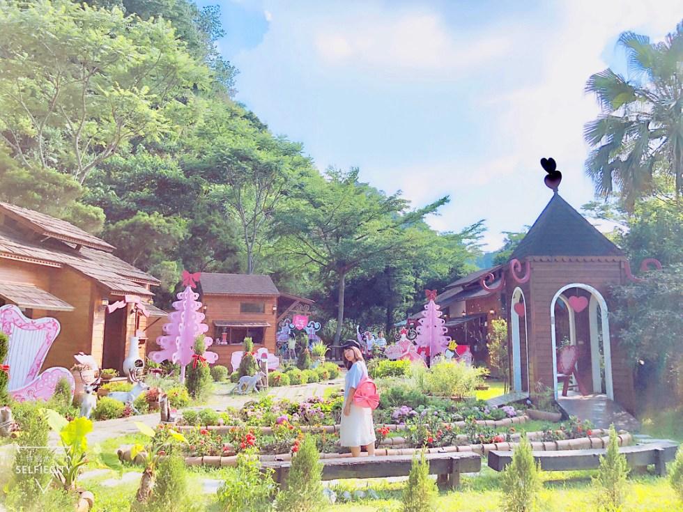 安妮公主花園|東南旅遊