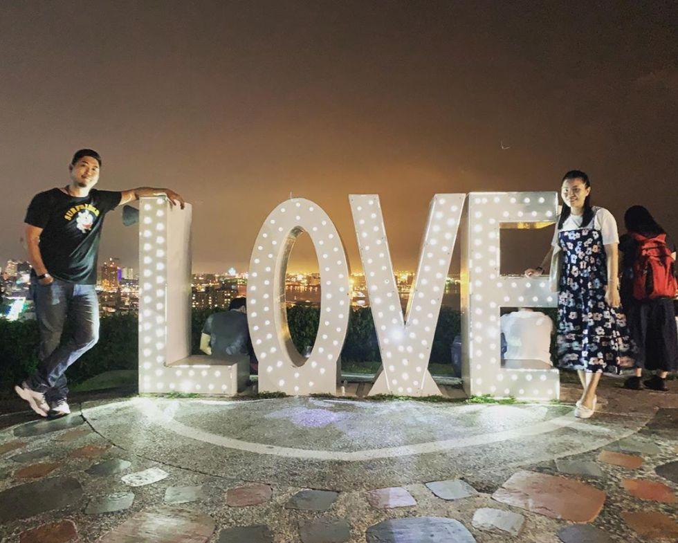 壽山LOVE觀景台|東南旅遊
