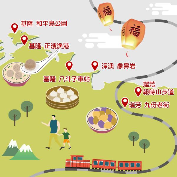 北北基地圖|東南旅遊