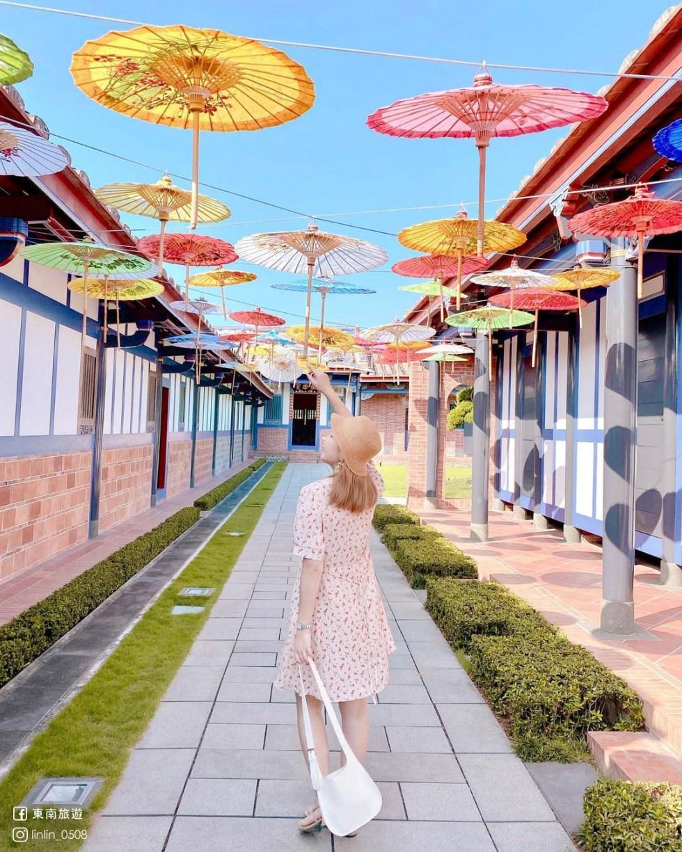 成美文化館 | 東南旅遊