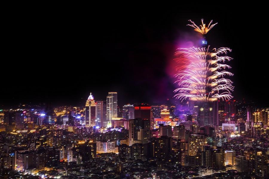 101跨年煙火 | 東南旅遊