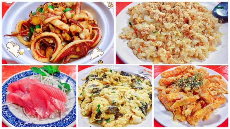 蘭嶼藍の魚餐廳|東南旅遊