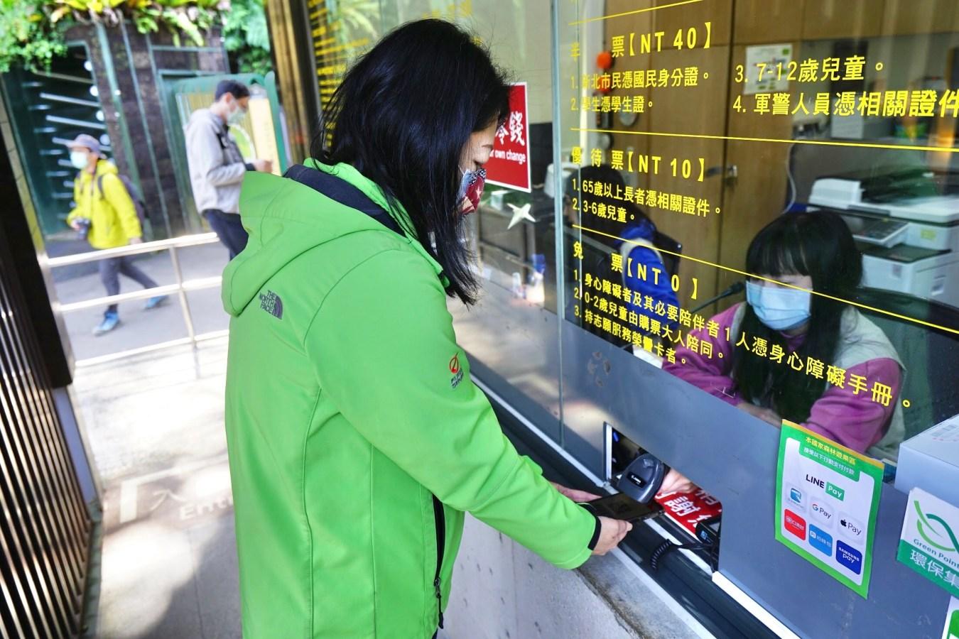 ▲遊客使用掃碼支付付款購票(圖/林務局提供)