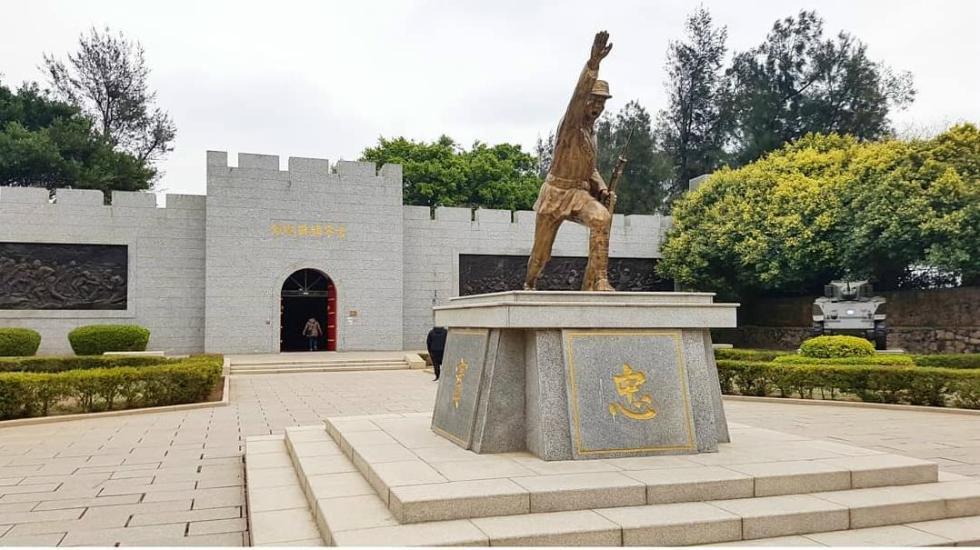 金門古寧頭戰史館|東南旅遊