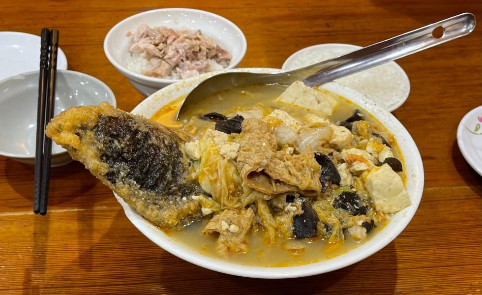 林聰明沙鍋魚頭|東南旅遊