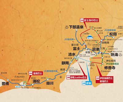 JR PASS靜岡地區 Mini 東南旅遊