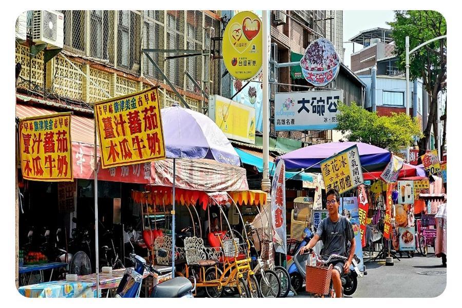 旗津老街|東南旅遊