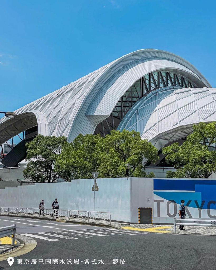 東奧 東京辰巳國際游泳場 |圖片來源:IG帳號 @nan_tokyo_daily