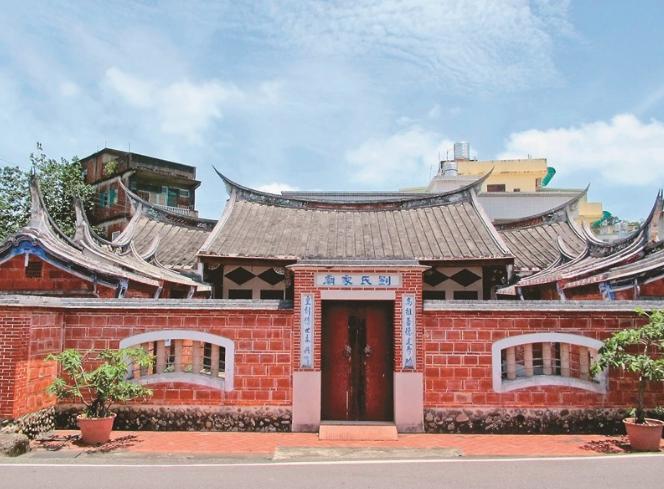 新竹宗祠博物館|東南旅遊
