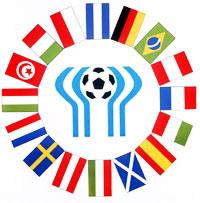 logo-cdm-1978