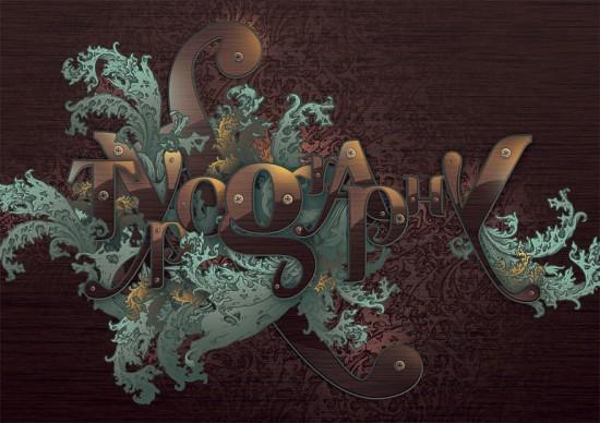 design-affiche4