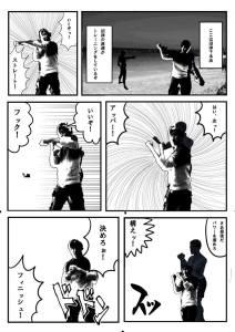 魁・拳闘塾!