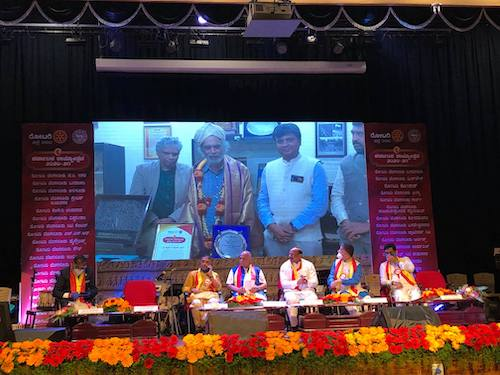 ಕನ್ನಡ ರಾಜ್ಯೋತ್ಸವದೊಂದಿಗೆ ಒದಗಿ ಬಂದ ಸೌಭಾಗ್ಯ