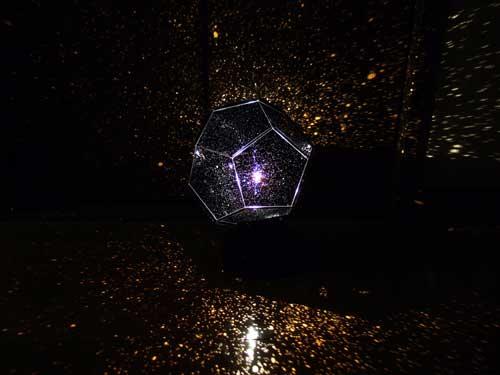 planetarium5.jpg