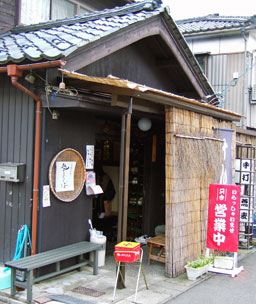 kenzosoba.jpg