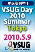 VSUG Day 2010 Summer Tokyo
