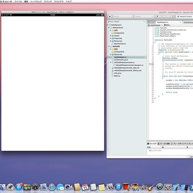 Xamarin Studio からの iOS アプリのシミュレータでの起動 (Mac 上)