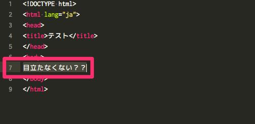 test_html