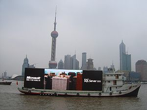 Microsoft SQL Server advertisement in Shanghai