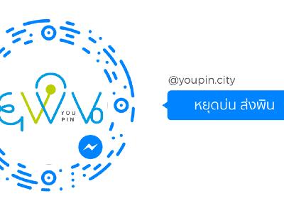youpin messenger app