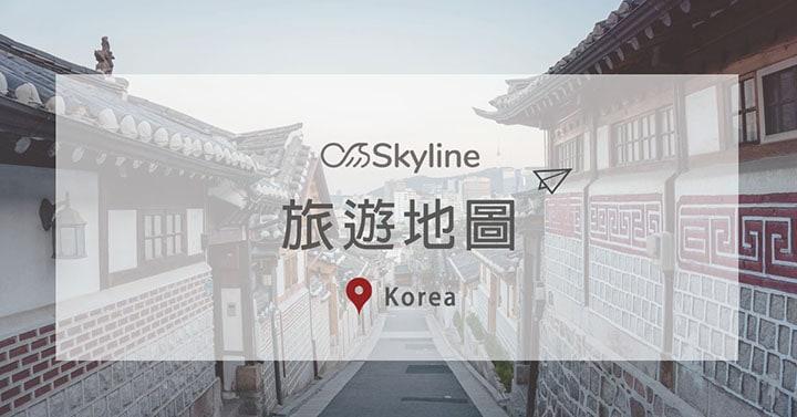 國際機會 x 韓國成均館大學交流體驗 邊學邊玩超好玩!