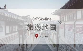 Skyline旅遊地圖-韓國-00