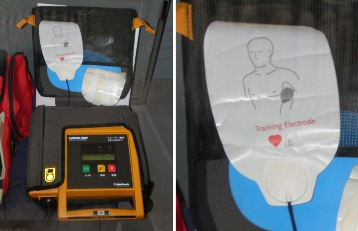 Beispiel eines AED-Pads mit männlicher Beispielfigur