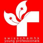 Swisscham YPs