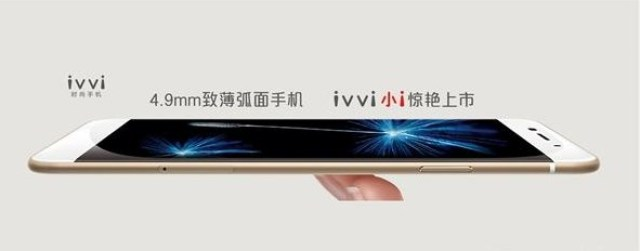 coolpad ivvi little i review