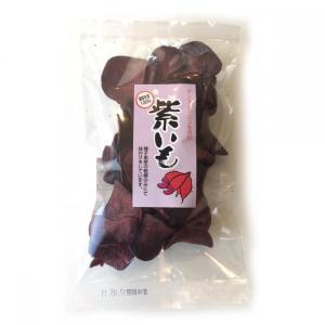 紫いもチップス 95G -国産野菜チップス-