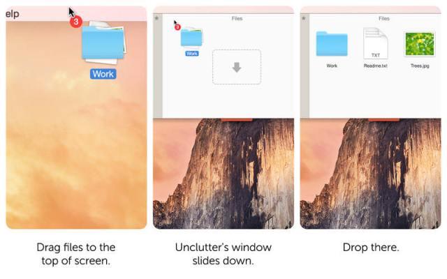 Unclutter ファイル操作