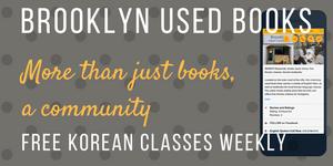 5 Ways to Learn Korean In Pyeongtaek > South of Seoul