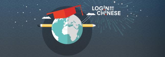 Deux investisseurs chinois prennent part à LoginChinese !