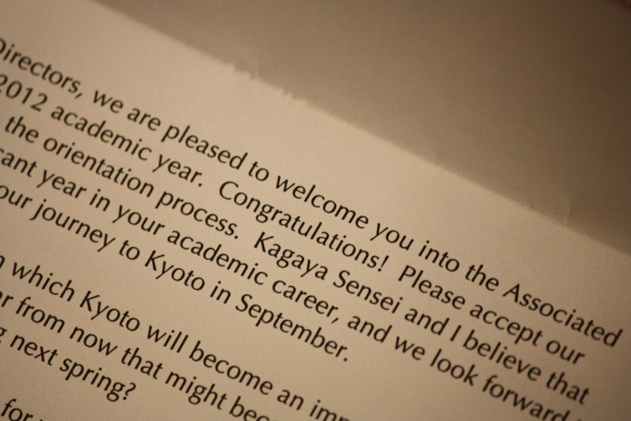 A letter from the Associated Kyoto Program congratulating me on my acceptance to the program.