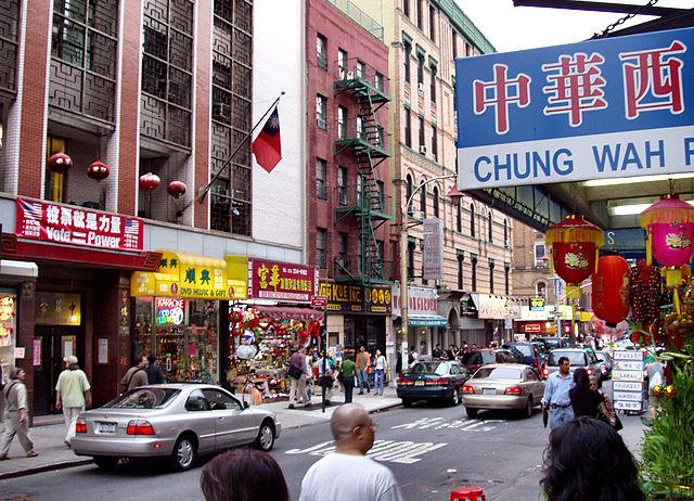 """Chinatown-manhattan-2004"" by Derek Jensen (Tysto) - Own work. Licensed under Public Domain via Wikimedia Commons - http://commons.wikimedia.org/wiki/File:Chinatown-manhattan-2004.jpg#/media/File:Chinatown-manhattan-2004.jpg"