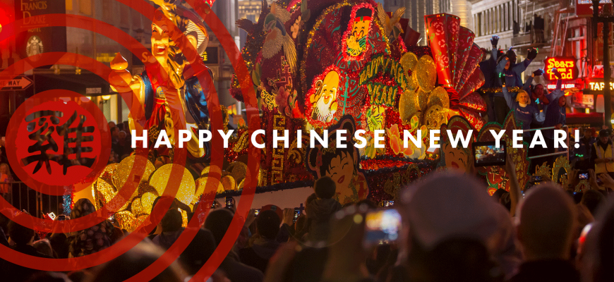 san francisco chinese new year parade parking festival guide - San Francisco Chinese New Year