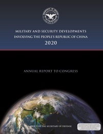 2020 China report.jpg