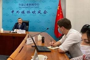 Arms Control China.jpg