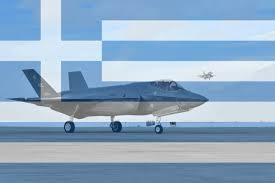 F-35 Greece.jpg