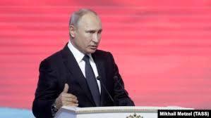 Putin START2.jpg