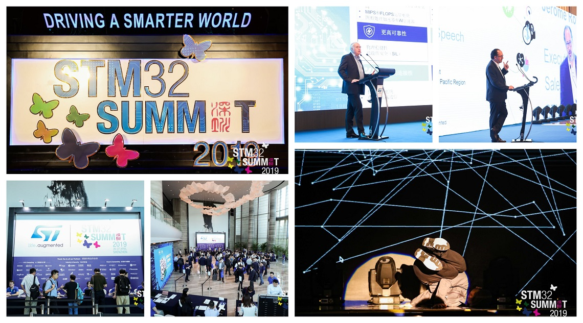 [Day 1] STM32 Summit: product demonstrations, partner showcase and application focus presentations