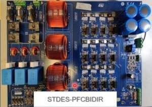 The STDES-PFCBIDIR