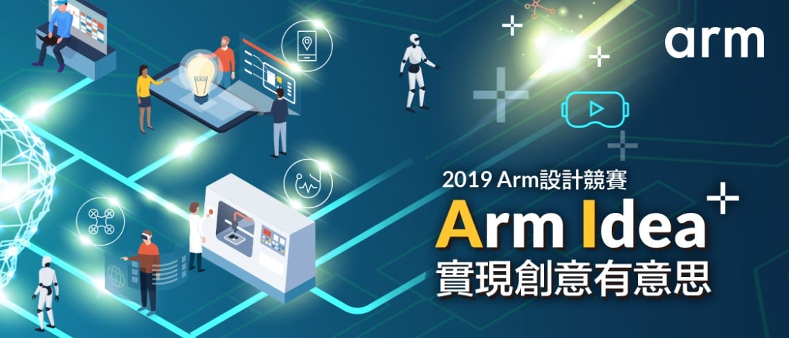 Top 3 Winners of the Arm Design Contest 2019 and How They Used STM32 MCUs