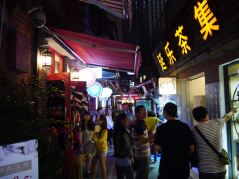 Im French Concession in Shanghai