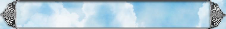 chrome_clouds