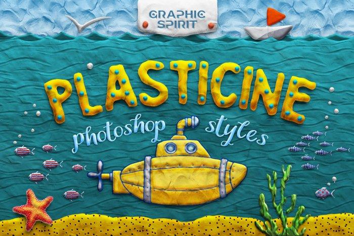 Plasticine Photoshop Styles Kit