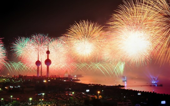 Four best places to spend this New Year's Eve
