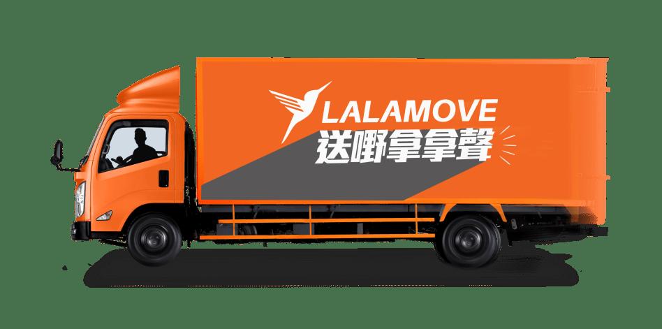 lalamove 運輸 服務9噸貨車